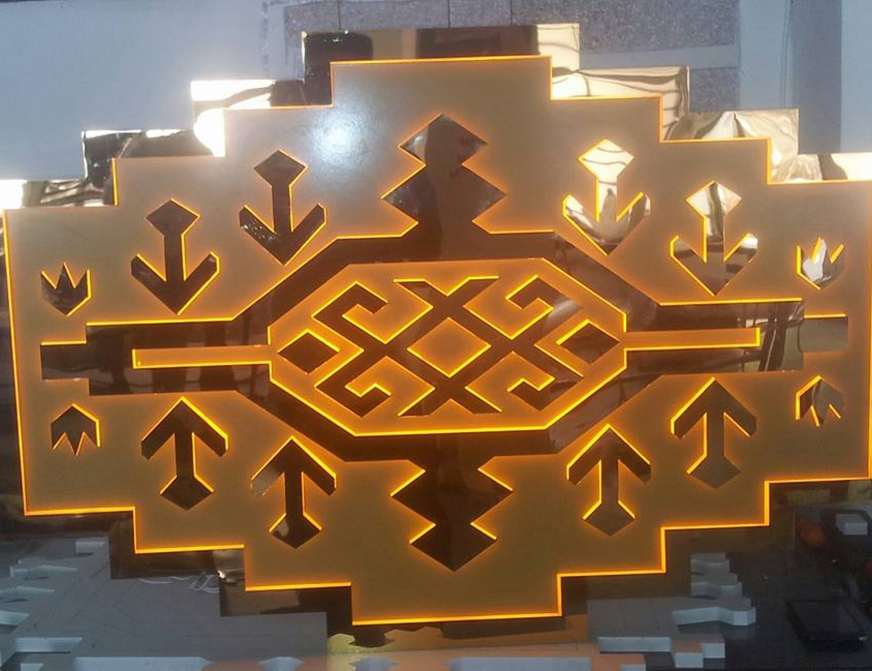Sarı Paslanmaz Kutu Harf